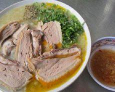 Cách nấu cháo vịt xiêm ngon,thơm mềm mà bổ dưỡng